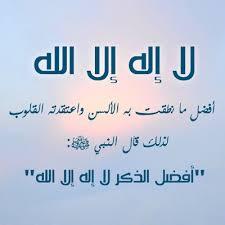 تحضير مميز فقه أول ابتدائي فصل أول (طريقة مشروع الملك عبدالله) – منهاج السعودية